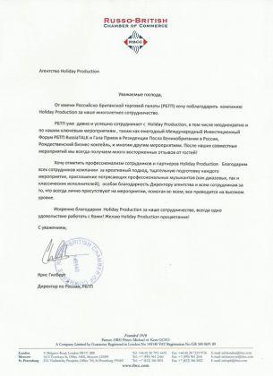 b_420_420_16777215_00_images_bagallery_original_russo.jpg
